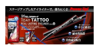 KPalette - 1 Day Tattoo Liquid Liner